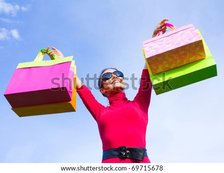 Bags Outdoors Shopping - stock photo