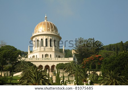 Bah-ai garden and temple, Haifa, Israel. - stock photo