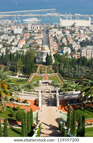 Bahai garden and temple in Haifa - stock photo