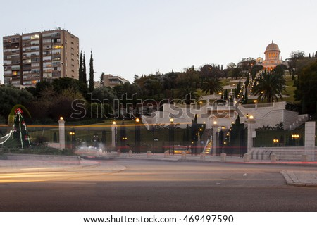Bahai Gardens in Israel at evening