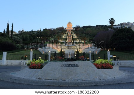Bahai temple and garden at twilight, Haifa, Israel - stock photo