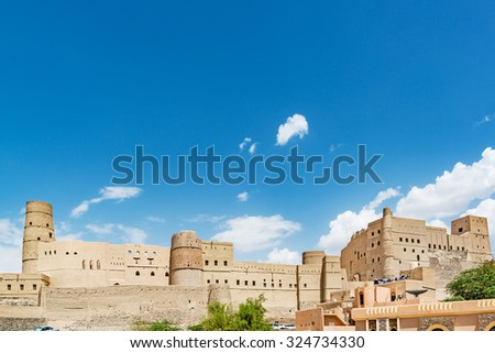 Bahla Fort in Ad Dakhiliya, Oman. It was built in the 13th and 14th centuries. It has led to its designation as a UNESCO World Heritage Site in 1987. - stock photo