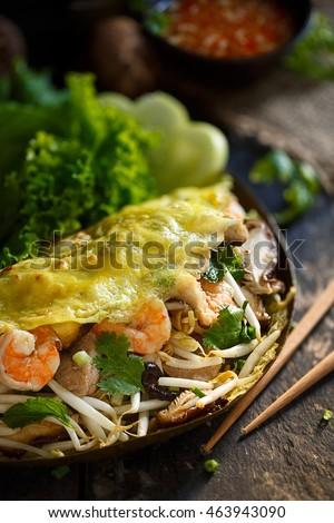 Bahn Xeo, vietnamese crepe