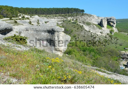 "Bakhchisaray. Specially protected natural territory ""Natural Sphinxes of valley Churuk-su in spring"