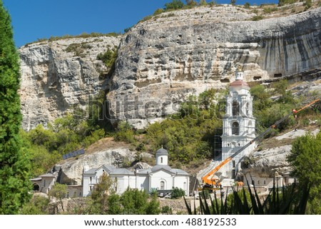 BAKHCHYSARAY, CRIMEA, RUSSIA - SEPTEMBER 13.2016: The construction of the temple on the territory of the Holy Dormition cave monastery
