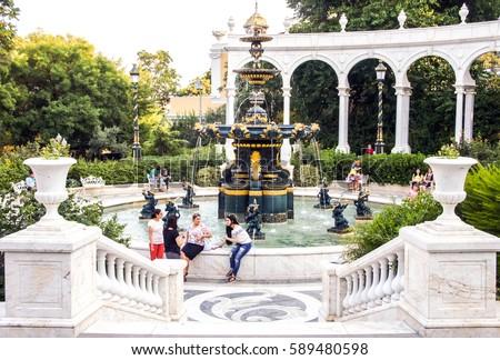 Garden Fountain Stock Images RoyaltyFree Images Vectors