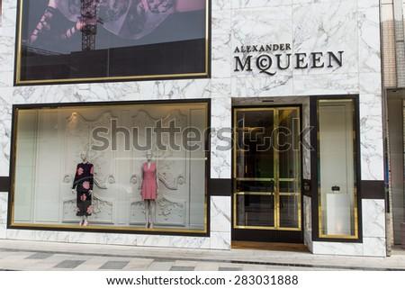 BAKU, AZERBAIJAN May 10 2015: Facade of Alexander Mcqueen flagship store in Baku on May 10 2015.   - stock photo