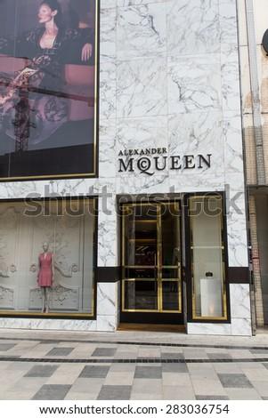 BAKU, AZERBAIJAN - May 10 2015: Facade of Alexander Mcqueen flagship store in Baku on May 10 2015.   - stock photo
