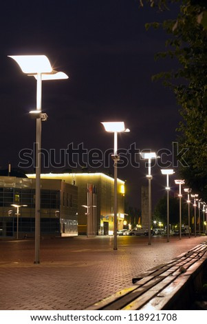 Balashikha city center, night view