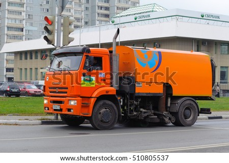 BALASHIKHA, RUSSIA - OCTOBER 28: Cleaning orange car driving on Sverdlov Street on October 28, 2016 in Balashikha. Balashikha is city in Moscow Oblast, Russia.