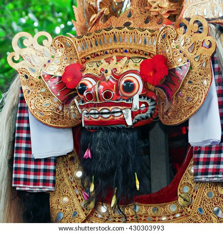 BALI - APRIL 1: Barong dance is performed by sekehe Gong Panca Artha at Ubud Place in Ubud, Bali on April 1, 2011 in Bali, Indonesia.