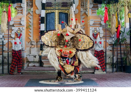 BALI, INDONESIA - DECEMBER 8, 2015 : Barong and Keris dance live performance at Celuk Sukawati Gianyar, Bali, Indonesia. - stock photo