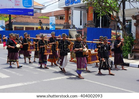 BALI, INDONESIA - DECEMBER 13 2015 : Ngaben, or Cremation Ceremony, a funeral ritual performed in Bali to send the deceased to the next life.