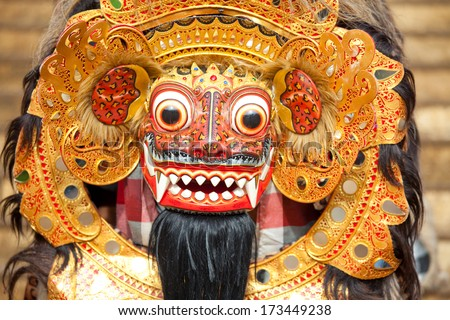 BALI, INDONESIA - MARCH 16: Bali mask during a classic national Balinese dance Barong on March 16, 2013 on Bali, Indonesia. Barong is very popular cultural show on Bali. - stock photo