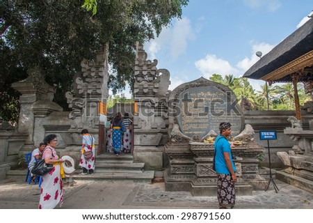 BALI, INDONESIA - NOVEMBER 3RD 2014 : Entrance to the Holy Spring at Tirtha Empul Bali, Indonesia. - stock photo