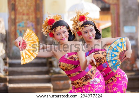 BALI - June 27 : girl performing traditional Indonesian dance at Ubud Palace Bali theater on June 27 2015 in Bali, Indonesia. - stock photo