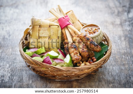 Balinese Chicken satay - stock photo