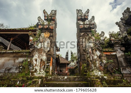Balinese hindu temple in Mother Temple of Besakih, Bali, Indonesia