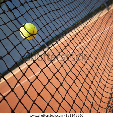 ball in net - stock photo