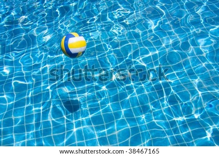Ball in the Pool - stock photo