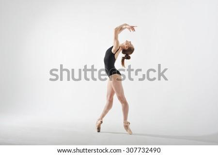 ballerina on a white background - stock photo