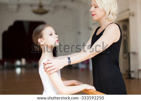 ballet class  - stock photo