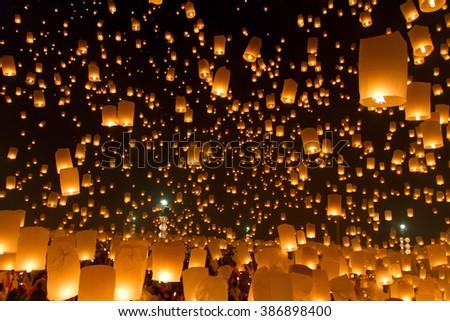 balloon fire/ yeepeng in north Thailand / chiangmai - stock photo