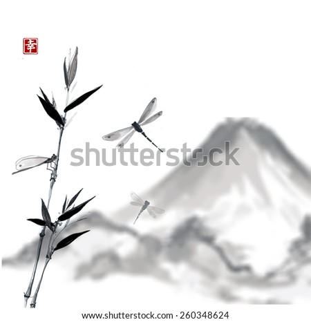 "Bamboo branch, dragonflies and mountains. Hand-drawn with ink in traditional Japanese style sumi-e. Sealed with hieroglyph ""happiness"". Raster version - stock photo"