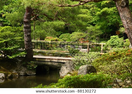 Bamboo bridge in a japanese garden (Ginkaku-ji, Kyoto)