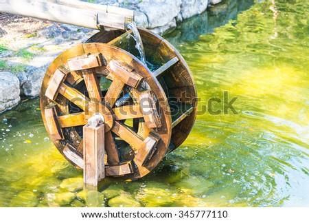 Bamboo fountain - zen style - stock photo
