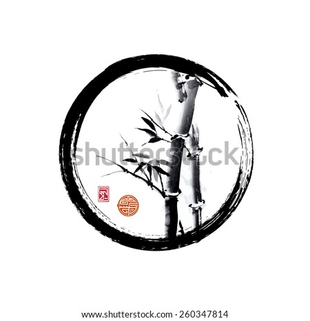 Bamboo in black enso circle hand-drawn with ink in traditional Japanese style sumi-e on vintage rice paper. Sealed with decorative stylized stamps. Raster version - stock photo