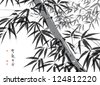 Bamboo Ink Painting Translation: Wellbeing - stock photo