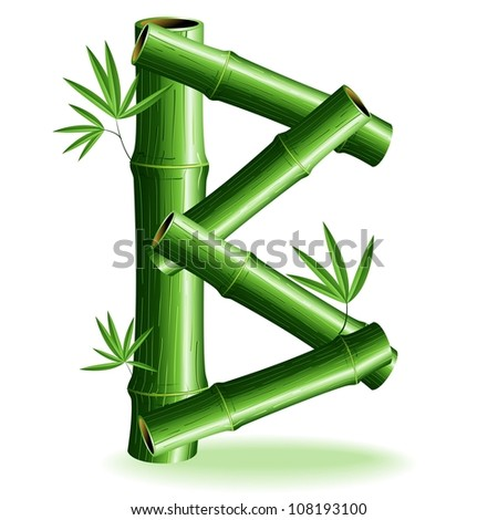 Bamboo Letter Sign B