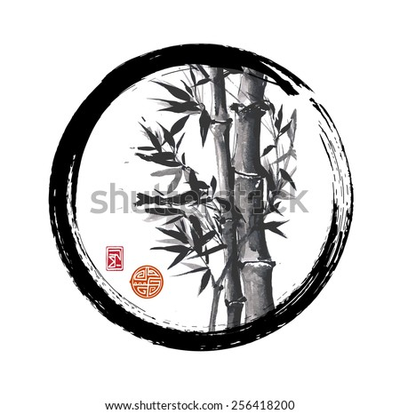 Bamboo trees in black enso circle hand-drawn with ink in traditional Japanese style sumi-e. Sealed with decorative stylized stamps. Raster version. - stock photo