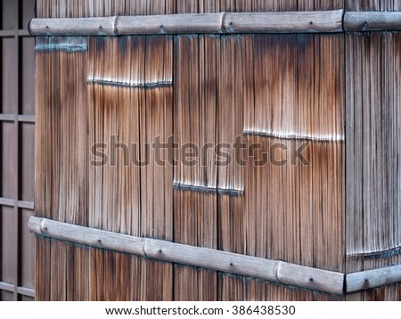 Bamboo wall, detail of traditional Japanese house