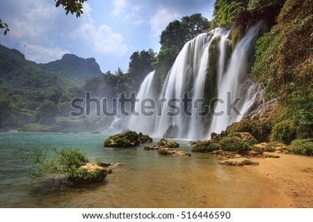 Ban Gioc waterfall in Cao Bang, Viet Nam - The waterfalls are located in a border area between Vietnam and China. These are one of the nicest waterfalls in northern Vietnam.