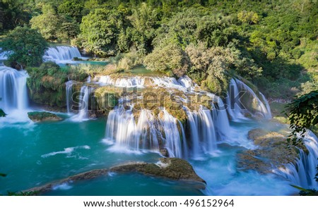 Ban Gioc waterfall in north of Vietnam. The main of Ban Gioc is divided by two parts for Vietnam and China.
