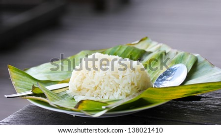 Banana leaf wrapped rice - stock photo