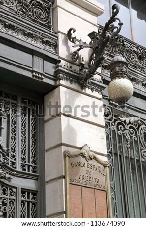 Banco Espa���±ol de Cr���©dito, old building in Madrid Spain