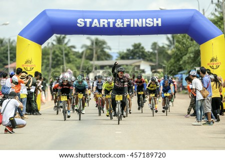BANDUNG,UDON THANI-JULY 24 2016:Racers trying to winner. - stock photo