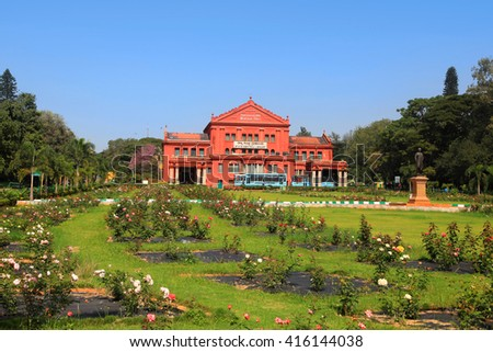 BANGALORE, INDIA - Dec 13: Karnataka state central library on Dec 13, 2015. Karnataka state central library was built in 1915 ,completes 100 years in 2015. - stock photo