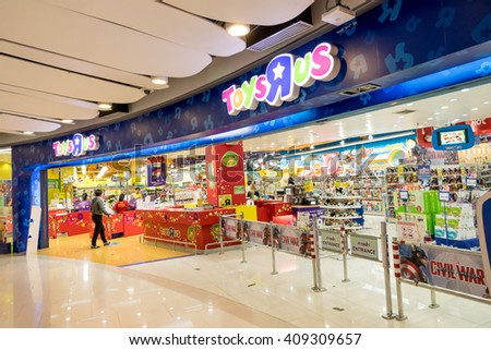 Toys R Us Latest News Images And Photos Crypticimages