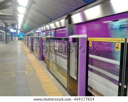 BANGKOK - AUGUST 14 : People ride in BTS Sky train purple Line on August 14, 2016 in Bangkok, Thailand. The service carried an average 600,000 passengers per day