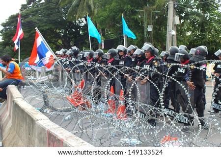 arava border control