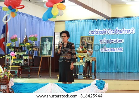 BANGKOK CITY, THAILAND - Sep 2015: In the Sep 11, 2015. Bangkok County. Activity of teaching primary education. students are learning Science. in Activity science Day.