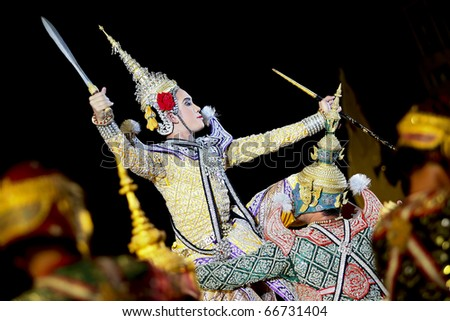 BANGKOK - DEC 5: Khon -Thai classical masked ballet on Dec 05, 2010 H.M.the king bhumipol's birthday, in dusit throne-hall field, Bangkok, Thailand. Ramayana - Lakshmana fight with Ravana