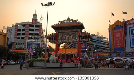 Chinatown Bangkok Stock Photos, Images, & Pictures ...