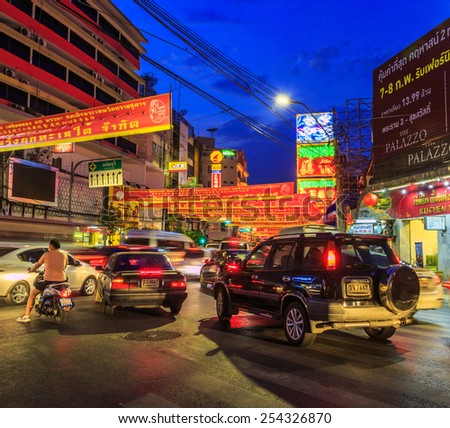 BANGKOK - FEBRUARY 17: The China Town at Yaowarat Road. Attractive lights at night, Thailand on February 17, 2015.  - stock photo