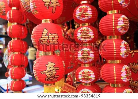 BANGKOK - JANUARY 23 : Chinese New Year 2012 - Red Chinese Lanterns decorate Chinatown, Bangkok, Thailand. 23 Jan 2012 - stock photo