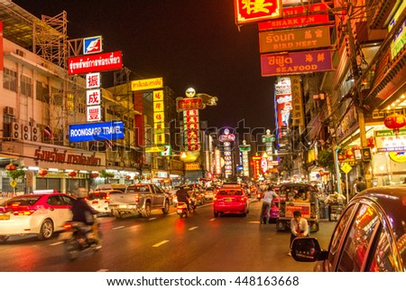 BANGKOK - JANUARY 4: The China Town at Yaowarat Road at night. Thailand on January 4, 2016.